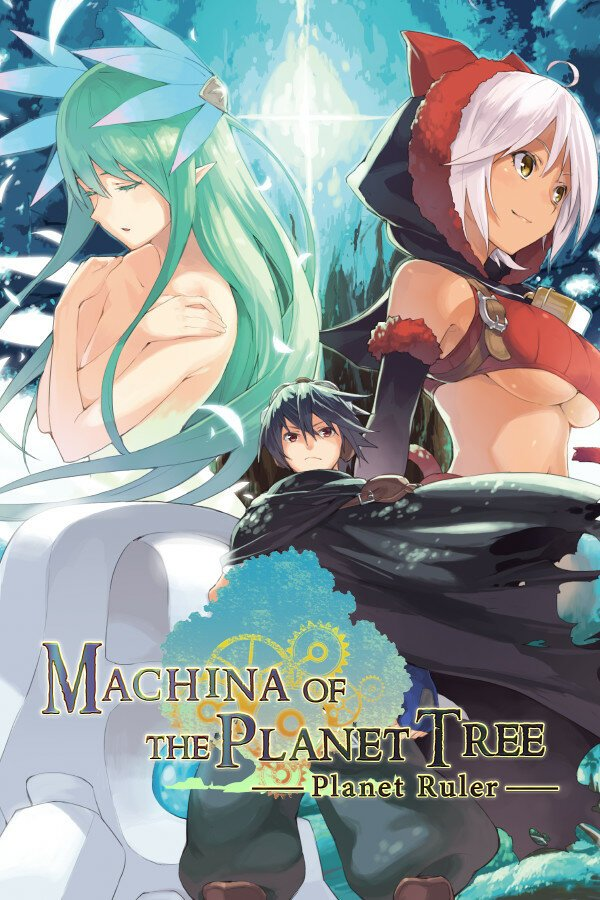 "Featured image for ""Machina of the Planet Tree -Planet Ruler-"""