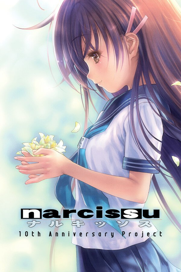 """Featured image for """"Narcissu 10th Anniversary Anthology Project"""""""