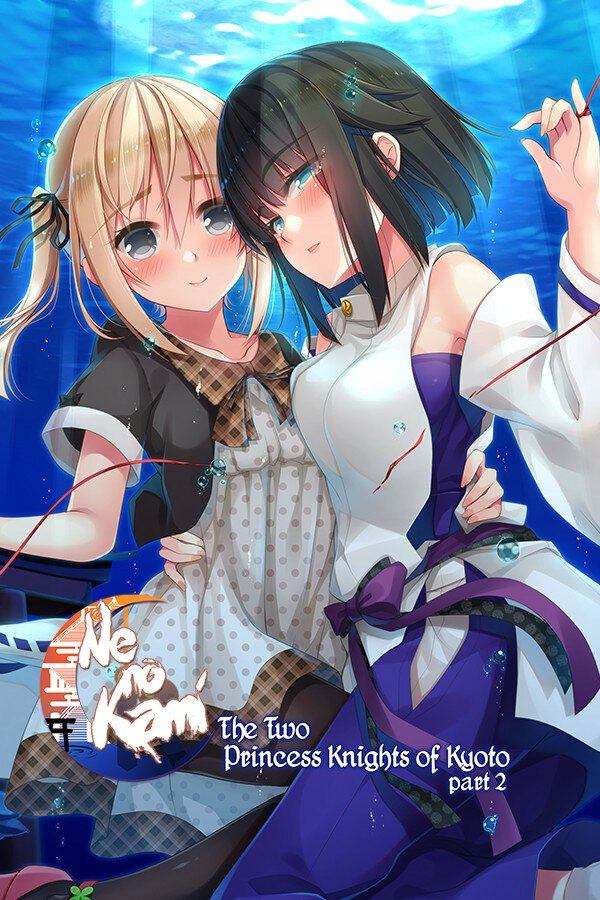 "Featured image for ""Ne no Kami – The Two Princess Knights of Kyoto Part 2"""