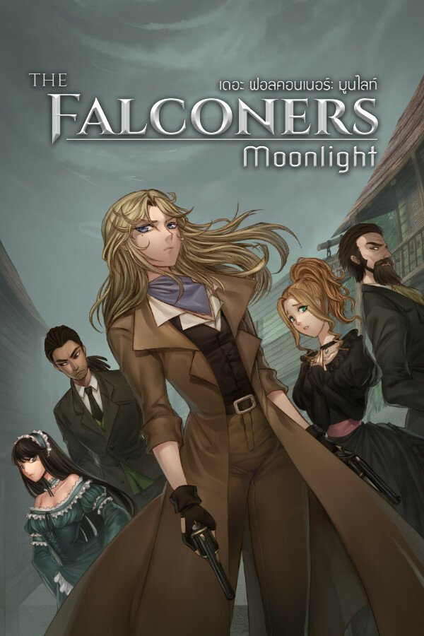 """Featured image for """"The Falconers: Moonlight"""""""