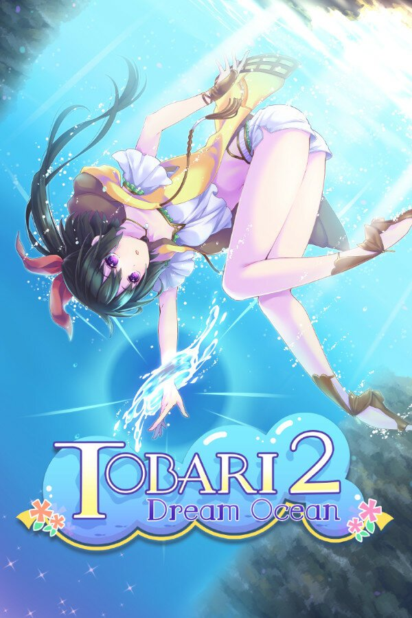 """Featured image for """"Tobari 2: Dream Ocean"""""""