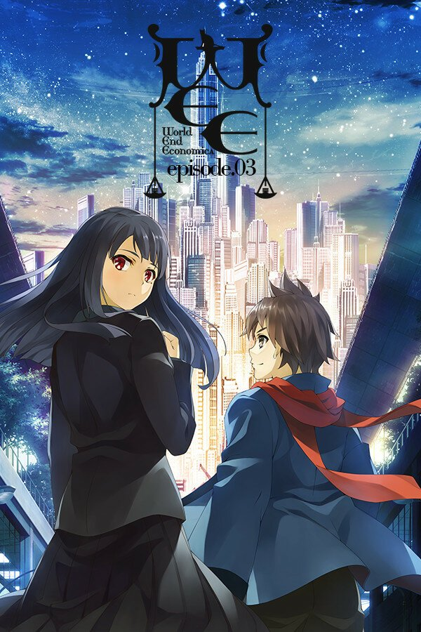 """Featured image for """"WORLD END ECONOMiCA episode.03"""""""