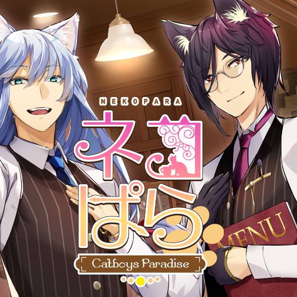 """Featured image for """"NEKOPARA – Catboys Paradise Released On Steam!"""""""